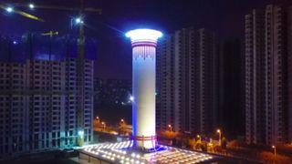 China lucha contra el smog con un gran purificador de aire