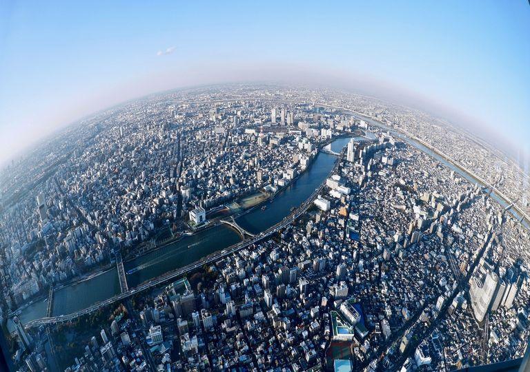 edifidios Tokyo