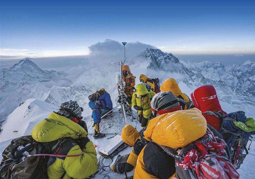Estación meteorológica Everest