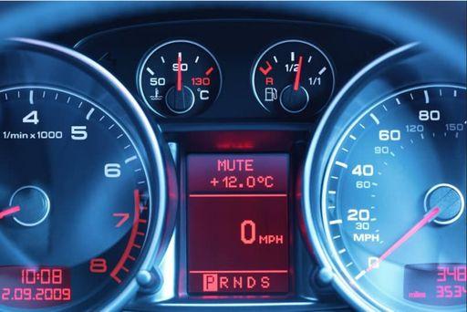 La temperatura medida por los coches ¿verdadera o falsa?