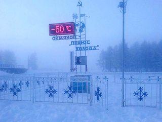 Las clases escolares más frías del mundo a menos de -50 ºC