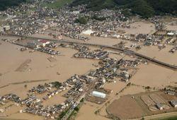 Catástrofe no Japão