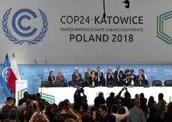 COP 24: come è andata?