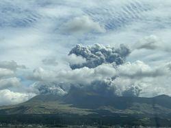 Monte Aso en Japón: probable erupción de vapor