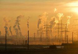 Mudanças climáticas e seus impactos
