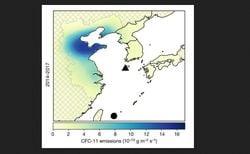 Se detecta una fuente prohibida de gases destructores de O3